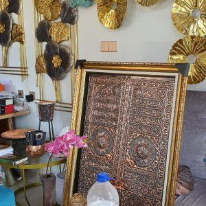 hiasan dinding pintu kakbah hiasan dinding daun